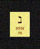 Nun lettera ebraica ESCAPE='HTML'