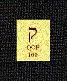 Qoph funzione legame miniatura ESCAPE='HTML'