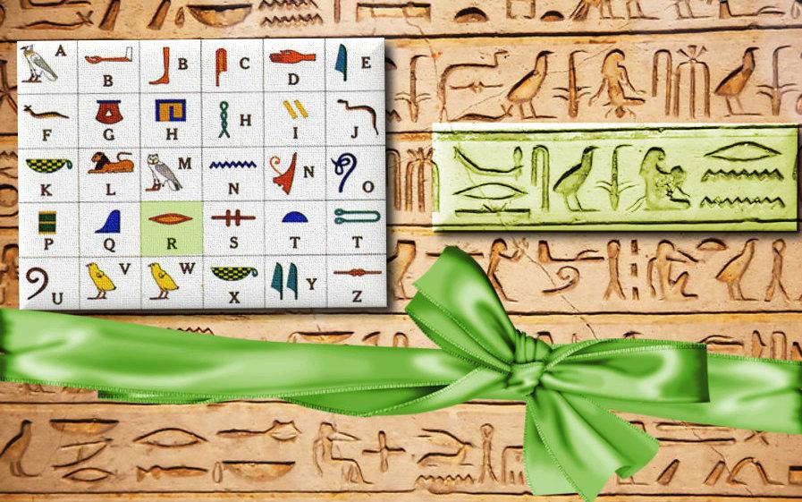 Lettera  alfabeto egizio ESCAPE='HTML'