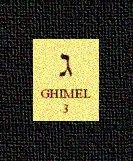 Ghimel ESCAPE='HTML'